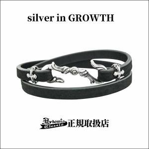 Sフッククロスレザーブレスレット/ Artemis Classic/アルテミスクラシック silveringrowth