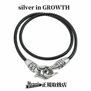 ホースシューレザーブレスレット/ Artemis Classic/アルテミスクラシック (シルバー925製) silveringrowth