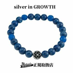 トレサリーラピスカラー数珠ブレス/ Artemis Classic/アルテミスクラシック (シルバー925製) silveringrowth