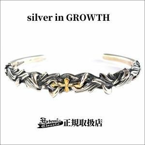 ラファエルバングル/ Artemis Classic/アルテミスクラシック silveringrowth