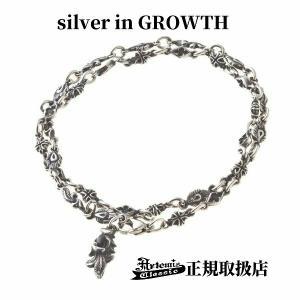 フェニックスコンビブレスレット/ Artemis Classic/アルテミスクラシック|silveringrowth