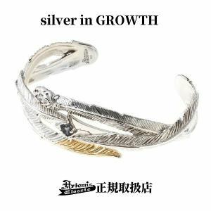トリプルフェザーバングル/ Artemis Classic/アルテミスクラシック|silveringrowth
