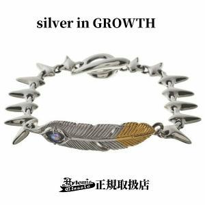 フェザーIDボーンブレスレット/ Artemis Classic/アルテミスクラシック SV925 acb0110|silveringrowth