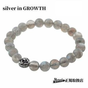 トレサリーラブラドライト数珠ブレス/Artemis Classic/アルテミスクラシック acb0123|silveringrowth
