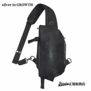 タブレットボディバッグ/ Artemis Classic/アルテミスクラシック|silveringrowth