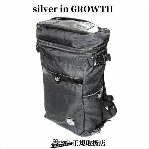 スモールスタッズリュックナイロン/ Artemis Classic/アルテミスクラシック|silveringrowth