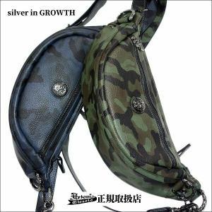 カモフラバナナボディーバック ミッドナイトチャコール/オリーブカーキ/ Artemis Classic/アルテミスクラシック|silveringrowth