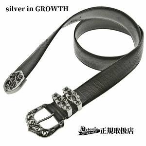 4ピース唐草ベルト/Artemis Classic/アルテミスクラシック acbt0010|silveringrowth