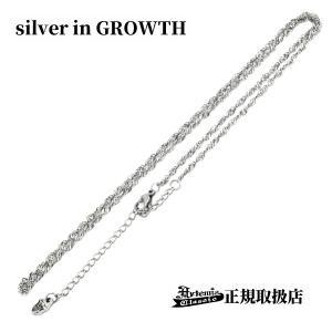 アルテミスクラシック ArtemisClassic スクリューロープチェーン2mm(全長50cm) ACCN0047|silveringrowth