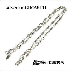 ストリームラインチェーン/ Artemis Classic/アルテミスクラシック|silveringrowth