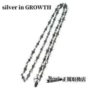 マリアチェーン/ Artemis Classic/アルテミスクラシック|silveringrowth
