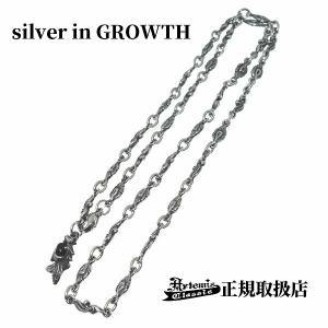 フェニックスチェーン/ Artemis Classic/アルテミスクラシック|silveringrowth