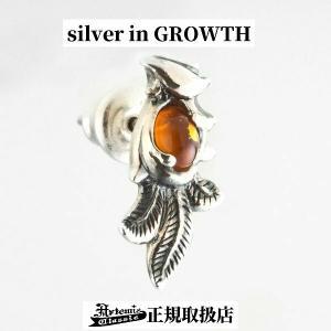 フェニックススタッドピアス/片耳分/ Artemis Classic/アルテミスクラシック|silveringrowth