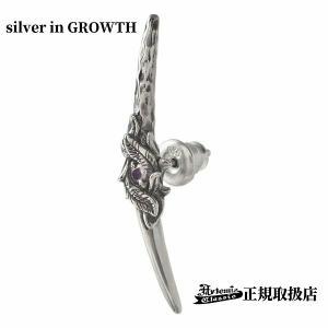 ウリエルブリッジピアス/片耳分/ Artemis Classic/アルテミスクラシック (シルバー925製) ace0143|silveringrowth
