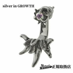 ウリエルイヤージャケットピアス/片耳分/ Artemis Classic/アルテミスクラシック (シルバー925製) ace0144|silveringrowth