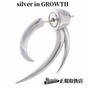 アルテミスクラシック Artemis Classic サイクロンピアス 片耳分 メンズ レディース シルバー ACE0154|silveringrowth