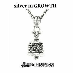バラードベルペンダント/ネックレス /Artemis Classic/アルテミスクラシック (シルバー925製) acp0196|silveringrowth