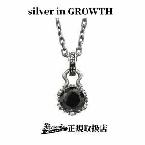 ストーンクラウンチャーム ブラック ペンダント /Artemis Classic/アルテミスクラシック (シルバー925製) acp0218bk|silveringrowth