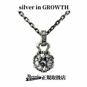 ストーンクラウンチャーム ホワイト ペンダント /Artemis Classic/アルテミスクラシック (シルバー925製) acp0218wh     |silveringrowth