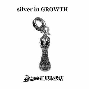 キングチェスチャーム ペンダント /Artemis Classic/アルテミスクラシック (シルバー925製) acp0231|silveringrowth