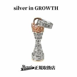 クイーンチェスチャーム/ペンダント /Artemis Classic/アルテミスクラシック (シルバー925製) acp0232|silveringrowth