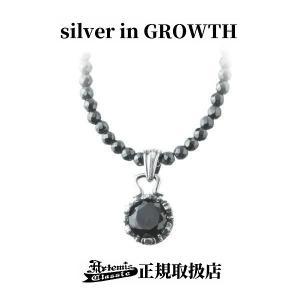 ミニクラウンチャームBK /Artemis Classic/アルテミスクラシック (シルバー925製) acp0263|silveringrowth