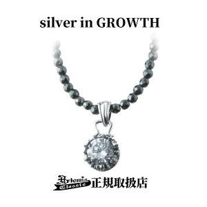 ミニクラウンチャームWH/Artemis Classic/アルテミスクラシック (シルバー925製) acp0264|silveringrowth