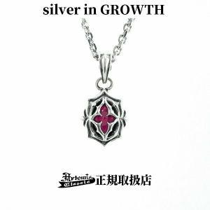 スパイダーウェブチャーム/Artemis Classic/アルテミスクラシック (シルバー925製)|silveringrowth
