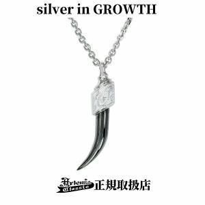 テキスタイルクローペンダント/Artemis Classic/アルテミスクラシック(シルバー925製) acp0283|silveringrowth