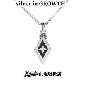 ロンバステキスタイルペンダント/Artemis Classic/アルテミスクラシック(シルバー925製) acp0284|silveringrowth