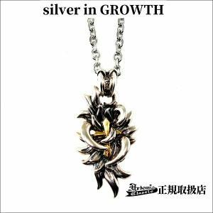 ラファエルペンダント/ Artemis Classic/アルテミスクラシック silveringrowth