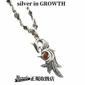 フェニックスペンダント/ Artemis Classic/アルテミスクラシッ (シルバー925製) acp0315|silveringrowth