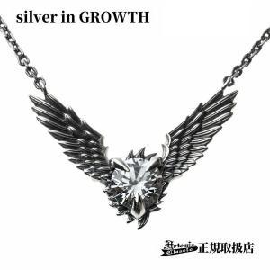 天使の翼ペンダント/Artemis Classic/アルテミスクラシック (シルバー925製) acp0348|silveringrowth