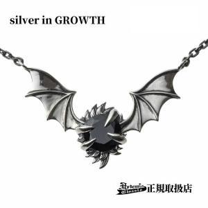 悪魔の翼ペンダント/Artemis Classic/アルテミスクラシック (シルバー925製) acp0348|silveringrowth