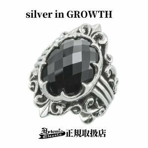 ダークスピネルリング/Artemis Classic/アルテミスクラシック (シルバー925製) acr0246|silveringrowth