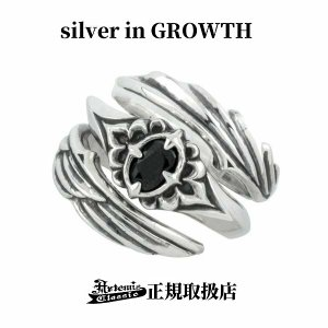 デビエンリング/ Artemis Classic/アルテミスクラシック (シルバー925製)|silveringrowth