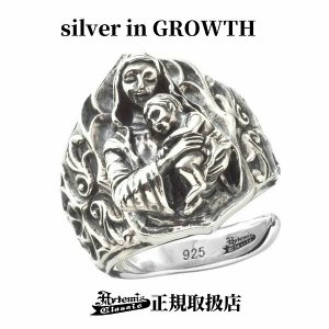 聖母子リング/ Artemis Classic/アルテミスクラシック|silveringrowth
