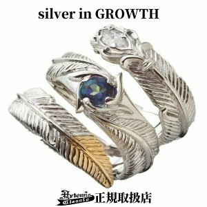 トリプルフェザーリング/ Artemis Classic/アルテミスクラシック|silveringrowth