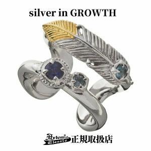 フェザーダブルリング/Artemis Classic/アルテミスクラシック (シルバー925製) acr0266|silveringrowth
