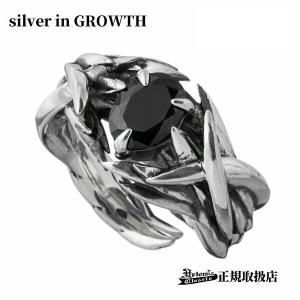 ヘッジホッグリング/Artemis Classic/アルテミスクラシック (シルバー925製) acr0285|silveringrowth