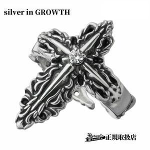 レイヤードクロスリング/Artemis Classic/アルテミスクラシック (シルバー925製) acr0286|silveringrowth