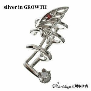 バタフライイヤカフ/片耳分/アルテミスキングス/ARTEMIS KINGS ake0084|silveringrowth
