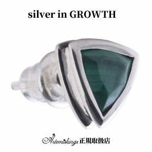 アルテミスキングス ARTEMIS KINGS デルタピアスマラカイト 片耳分 AKE0090|silveringrowth