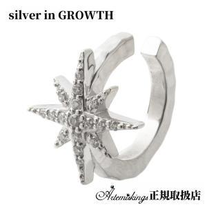 アルテミスキングス ARTEMIS KINGS ノーススターイヤーカフ 片耳分 AKE0092|silveringrowth