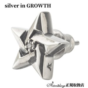 アルテミスキングス ARTEMIS KINGS 五芒星スタッドピアス 片耳分 AKE0093|silveringrowth