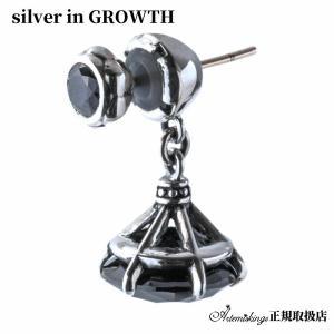 アルテミスキングス ARTEMISKINGS ルースドロップピアスBK 片耳分 AKE0097|silveringrowth