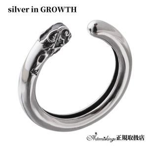 アルテミスキングス ARTEMISKINGS ハーベストイヤーカフ 片耳分 AKE0098|silveringrowth