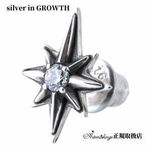 アルテミスキングス ARTEMISKINGS スターダストピアス 片耳分 AKE0099|silveringrowth