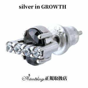 アルテミスキングス ARTEMISKINGS ブリッジスタッドピアスBK 片耳分 AKE0100|silveringrowth