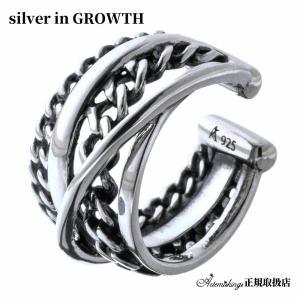 アルテミスキングス ARTEMISKINGS グラデーション喜平イヤーカフ 片耳分 AKE0101|silveringrowth